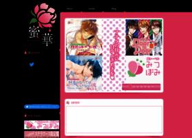 Mitsuhana.net thumbnail