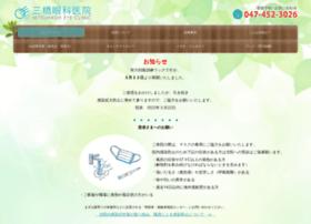 Mitsuhashiganka.jp thumbnail