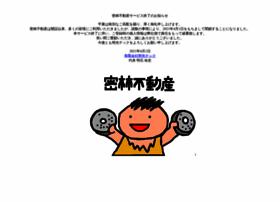 Mitsurin.jp thumbnail