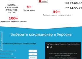 Mitsushito.ks.ua thumbnail