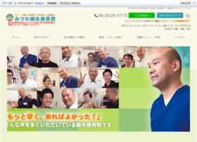 Mitsuwa-awaji.jp thumbnail
