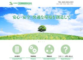 Mitsuwaelec.co.jp thumbnail