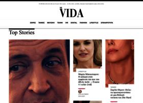 Mivida.gr thumbnail