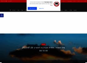 Mivzaklive.co.il thumbnail