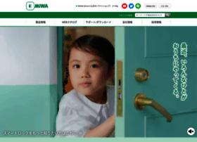 Miwa-lock.co.jp thumbnail
