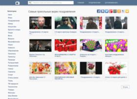 Mixfap.ru thumbnail
