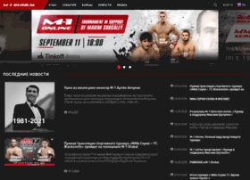 Mixfight.ru thumbnail