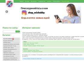 Mixhobby.ru thumbnail