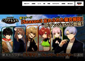 Mixi.co.jp thumbnail