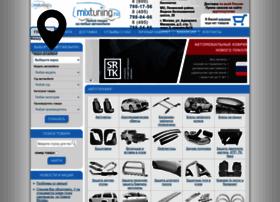 Mixtuning.ru thumbnail