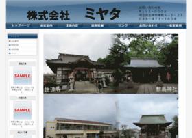 Miyaban.net thumbnail