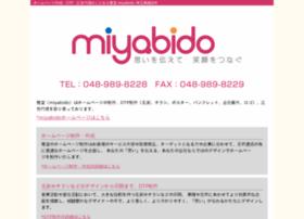 Miyabido.jp thumbnail