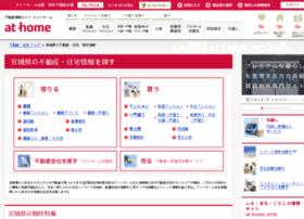 Miyagi-athome.jp thumbnail