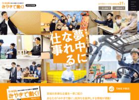 Miyagi-hataraku.jp thumbnail