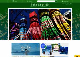 Miyagi-kankou.or.jp thumbnail