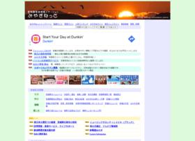 Miyaginet.jp thumbnail