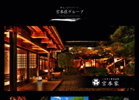 Miyamotosou.co.jp thumbnail