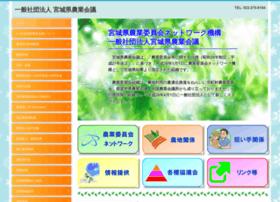Miyanoukai.jp thumbnail