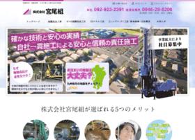 Miyaogumi.jp thumbnail