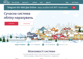Miydimonline.com.ua thumbnail