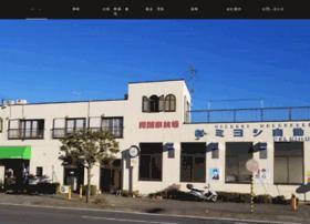 Miyoshi-motor.jp thumbnail