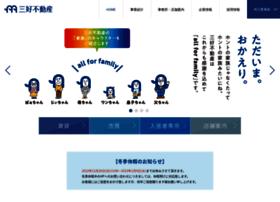 Miyoshi.co.jp thumbnail