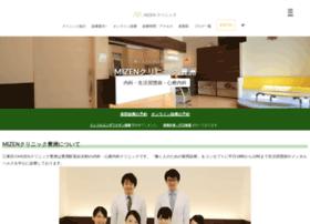 Mizenclinic.jp thumbnail