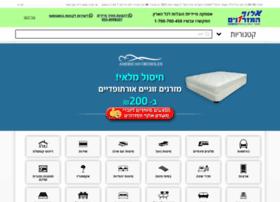 Mizranim-deal.co.il thumbnail