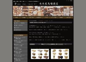 Mizukiya.jp thumbnail