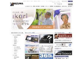 Mizuma-com.jp thumbnail