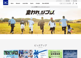 Mizunoshop.net thumbnail