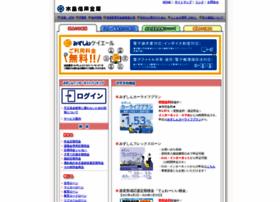 Mizushin.co.jp thumbnail