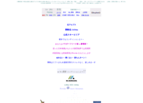 Mizushiro.net thumbnail