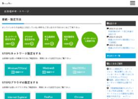 Mj-stylenet.jp thumbnail