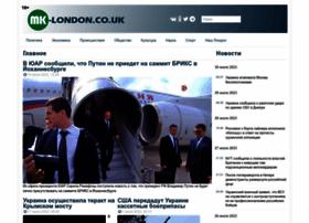 Mk-london.co.uk thumbnail