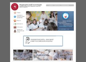Mk-sgmu.ru thumbnail