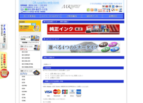 Mk-supply.net thumbnail