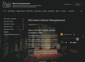 Mk999.ru thumbnail