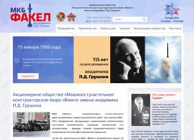Mkbfakel.ru thumbnail