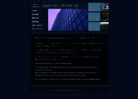Mkc-p.co.jp thumbnail