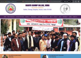 Mkcollege.ac.in thumbnail
