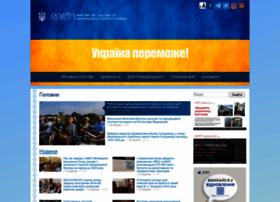 Mkip.gov.ua thumbnail