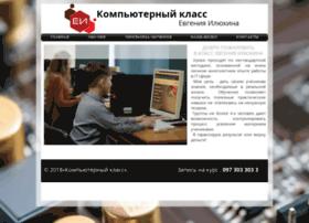Mklass.com.ua thumbnail