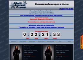 Mks2010.ru thumbnail