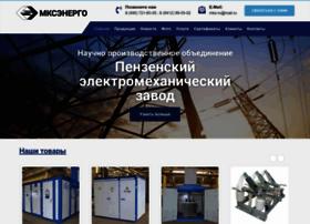 Mksenergo.ru thumbnail