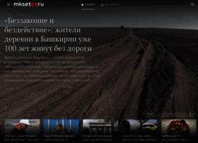 Mkset.ru thumbnail