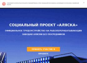 Mksr.org.ua thumbnail