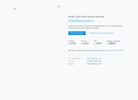 Mlm.clubzdorovya.ru thumbnail