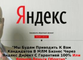 Mlmconvert.ru thumbnail