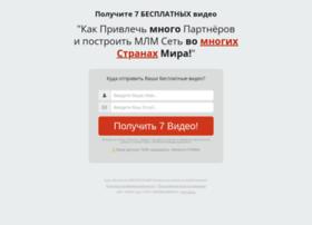 Mlmgu.ru thumbnail